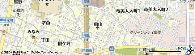 愛知県岡崎市戸崎町(東山)周辺の地図