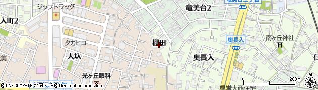 愛知県岡崎市大西町(棚田)周辺の地図