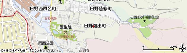 京都府京都市伏見区日野畑出町周辺の地図