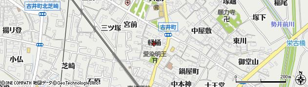 愛知県安城市古井町(軽桶)周辺の地図