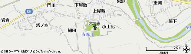 愛知県岡崎市生平町(小土記)周辺の地図