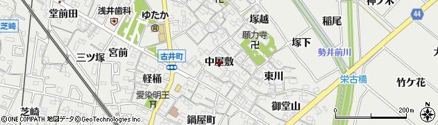 愛知県安城市古井町(中屋敷)周辺の地図