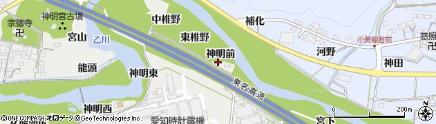 愛知県岡崎市岡町(神明前)周辺の地図