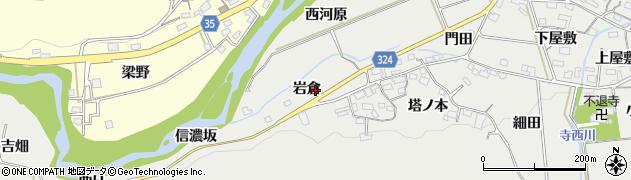 愛知県岡崎市生平町(岩倉)周辺の地図