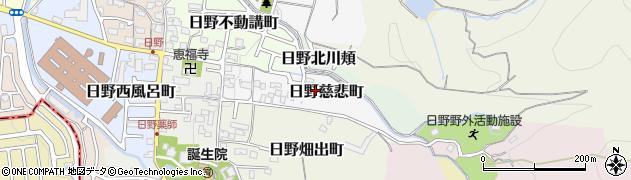 京都府京都市伏見区日野慈悲町周辺の地図