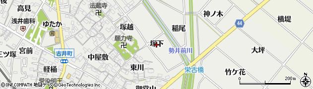 愛知県安城市古井町(塚下)周辺の地図