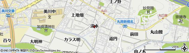 愛知県岡崎市丸山町(清水)周辺の地図