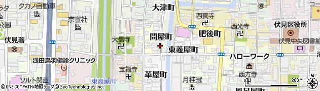 京都府京都市伏見区問屋町周辺の地図