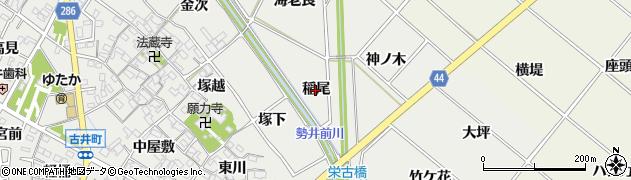 愛知県安城市古井町(稲尾)周辺の地図
