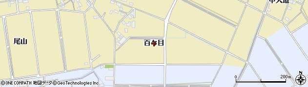 愛知県安城市福釜町(百々目)周辺の地図