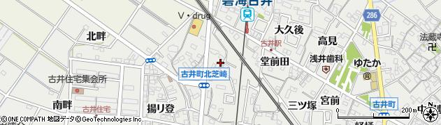 愛知県安城市古井町(北芝崎)周辺の地図