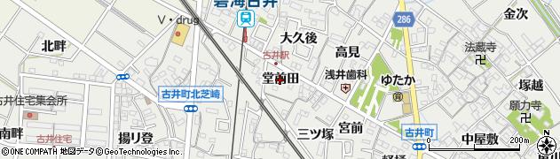 愛知県安城市古井町(堂前田)周辺の地図