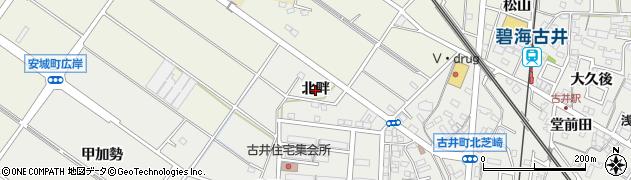 愛知県安城市古井町(北畔)周辺の地図
