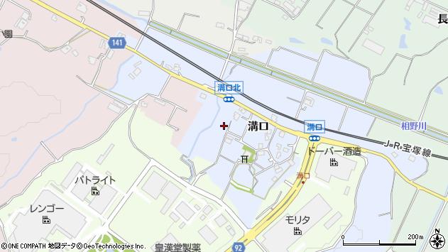 〒669-1344 兵庫県三田市溝口の地図