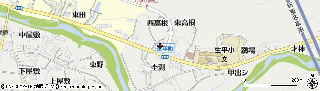 愛知県岡崎市生平町(西高根)周辺の地図