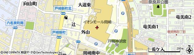 愛知県岡崎市戸崎町(外山)周辺の地図