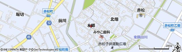 愛知県安城市赤松町(本郷)周辺の地図