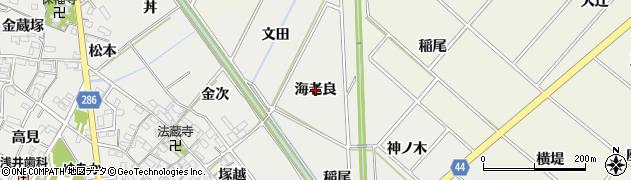 愛知県安城市古井町(海老良)周辺の地図