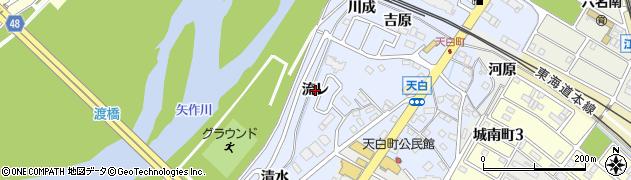 愛知県岡崎市天白町(流レ)周辺の地図