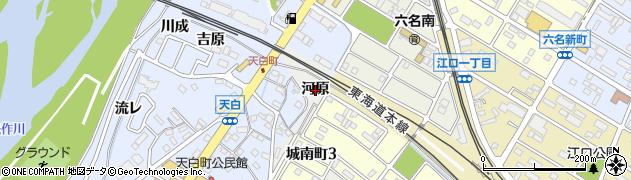 愛知県岡崎市六名町(河原)周辺の地図