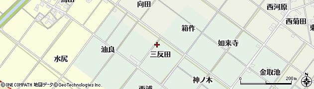 愛知県岡崎市下佐々木町三反田周辺の地図