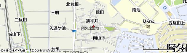 愛知県知多郡阿久比町卯坂狐平井周辺の地図