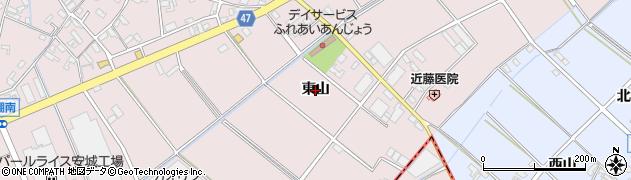 愛知県安城市高棚町(東山)周辺の地図