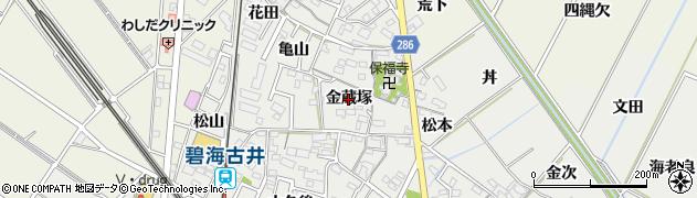 愛知県安城市古井町(金蔵塚)周辺の地図