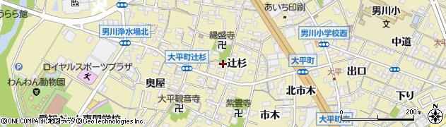 愛知県岡崎市大平町(辻杉)周辺の地図
