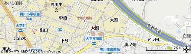 愛知県岡崎市大平町(大割)周辺の地図