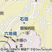 医仁会武田総合病院居宅介護支援事業部