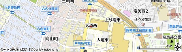 愛知県岡崎市戸崎町(大道西)周辺の地図