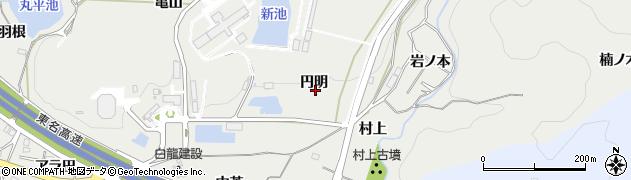 愛知県岡崎市丸山町(円明)周辺の地図