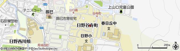 京都府京都市伏見区日野谷寺町周辺の地図