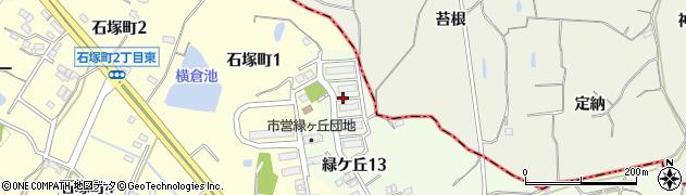 緑ケ丘団地周辺の地図