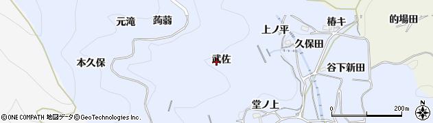 愛知県新城市浅谷(武佐)周辺の地図