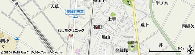 愛知県安城市古井町(花田)周辺の地図
