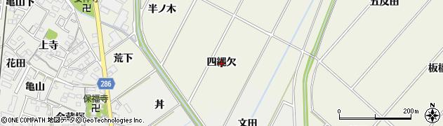愛知県安城市安城町(四縄欠)周辺の地図