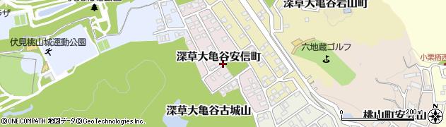 京都府京都市伏見区深草大亀谷安信町周辺の地図