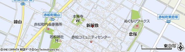 愛知県安城市赤松町(新屋敷)周辺の地図