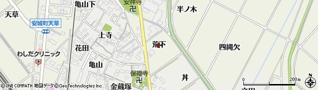 愛知県安城市安城町(荒下)周辺の地図