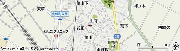 愛知県安城市古井町(上寺)周辺の地図