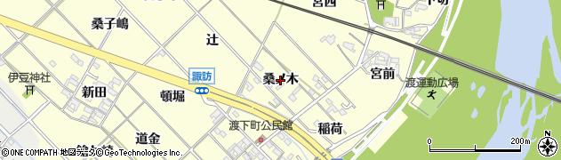 愛知県岡崎市渡町(桑ノ木)周辺の地図