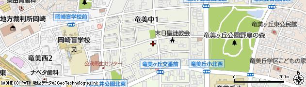 愛知県岡崎市竜美中周辺の地図