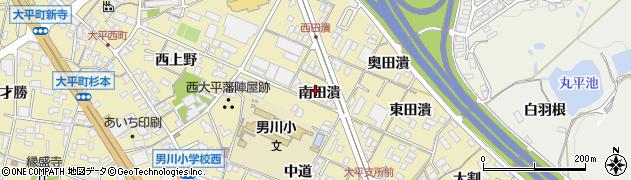 愛知県岡崎市大平町(南田潰)周辺の地図