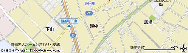 愛知県安城市福釜町(野中)周辺の地図