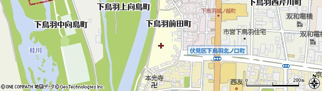 京都府京都市伏見区下鳥羽前田町周辺の地図