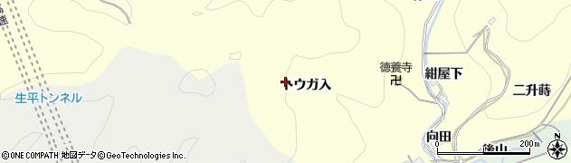 愛知県岡崎市蓬生町(トウガ入)周辺の地図