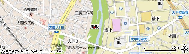 愛知県岡崎市大西町(川坂)周辺の地図