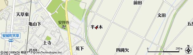 愛知県安城市安城町(半ノ木)周辺の地図